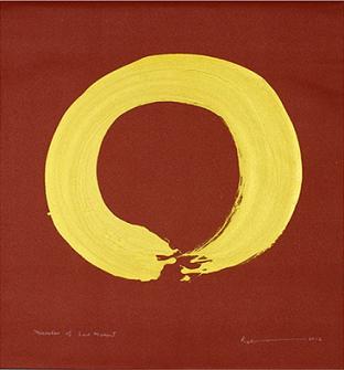 Deep Dharma Logo